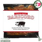 BARICORO バリコロ 80g×1P 河辺農産 秋田 土産 人気 豚肉味噌 無添加 燻製味噌使用 つまみ おかず お酒のお供に 条件付き送料無料