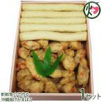 石垣島名産 八重山かまぼこ 詰め合わせ Bセット (大) 送料無料 新鮮魚介で作るかまぼこ