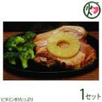 ギフト パイナップルポーク 純 とんかつ・ステーキ用 ギフトBOX入り 条件付 沖縄 人気 高級 肉  条件付き送料無料