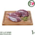 鹿肉 スネ 約1kg 但馬のジビエ ココ鹿 兵庫県 人気 天然本州鹿(兵庫県但馬産) カレー シチュー 土手煮 高たんぱく・低脂肪 鉄分やDHAも含む 条件付き送料無料