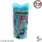 沖縄県産 味付け もずく かつお風味 300g×5P 美ら海 ちゅらうみ TV話題 この差って何ですか フコイダン 条件付き送料無料