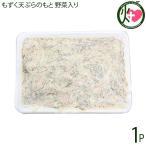 もずく天ぷらのもと 野菜入り 500g×1P 丸昇物産 沖縄 土産 料理の素 揚げるだけ 惣菜 フコイダン、ミネラル 条件付き送料無料