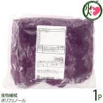 沖縄県産 紅芋ペースト 1kg×1P オキハム 沖縄 土産 人気 国産 野菜 べにイモ お菓子づくり 食物繊維 ポリフェノール ミネラル 送料無料