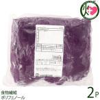 沖縄県産 紅芋ペースト 1kg×2P オキハム 沖縄 土産 人気 国産 野菜 べにイモ お菓子づくり 食物繊維 ポリフェノール ミネラル 条件付き送料無料