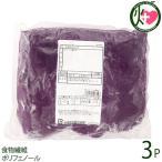 沖縄県産 紅芋ペースト 1kg×3P オキハム 沖縄 土産 人気 国産 野菜 べにイモ お菓子づくり 食物繊維 ポリフェノール ミネラル 条件付き送料無料