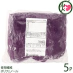 沖縄県産 紅芋ペースト 1kg×5P オキハム 沖縄 土産 人気 国産 野菜 べにイモ お菓子づくり 食物繊維 ポリフェノール ミネラル 条件付き送料無料