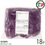 沖縄県産 紅芋ペースト 1kg×18P オキハム 沖縄 土産 人気 国産 野菜 べにイモ お菓子づくり 食物繊維 ポリフェノール ミネラル 条件付き送料無料
