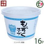 カップスープ もずく 5g×16個 島酒家 沖縄 土産 人気 汁もの 簡単 便利 ヘルシーなスープ 送料無料