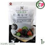 乾燥もずく 7g×1P 島酒家 沖縄県産 フコイダン 食物繊維 カルシウム 鉄分 豊富 低カロリ 健康食品  送料無料