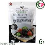 乾燥もずく 7g×6P 島酒家 沖縄県産 フコイダン 食物繊維 カルシウム 鉄分 豊富 低カロリ 健康食品  送料無料