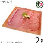 ギフト箱入り 沖縄県産ブランド肉 でいご豚 ロース しゃぶしゃぶ 500g×2P 上原ミート 人気 豚肉 三元豚 焼肉 BBQ アミノ酸 コラーゲン 送料無料