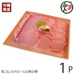 ギフト 沖縄県産ブランド肉 でいご豚 ロース しゃぶしゃぶ 500g×1P 上原ミート 豚肉 三元豚 焼肉 ビタミンB1 アミノ酸 コラーゲン 送料無料