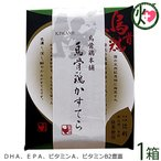 ギフト 烏骨鶏極かすてら辻利抹茶 225g×1箱 烏骨鶏本舗 岐阜県 貴重で濃厚な烏骨鶏卵使用 ふんわりもっちり食感 DHA EPA ビタミン 条件付き送料無料