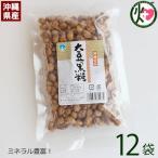 大豆黒糖 (加工) 140g×12袋 わかまつどう製菓 沖縄 人気 土産 定番 お菓子  送料無料