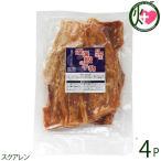 深海鮫の干物 (サバのそうじり) 300g×4P 座間味こんぶ お酒のおつまみにピッタリ 沖縄 土産 おつまみ  送料無料
