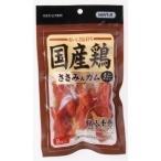 ◇アスク 国産鶏ささみ&ガムミニ 8本