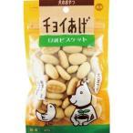 ▽わんわん チョイあげ 豆乳ビスケット 40g [メール便対応]