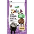 ◇ペットライン 森の小動物 フェレットフード 4歳からの高齢期 500g