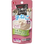 ◇ペットライン キャネット 3時のムース 子ねこ用 ミルク仕立てやわらかチキン 25gパウチ
