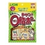 ◇ライオン ワンツースリム おやつは(ゼロ)0脂ボー