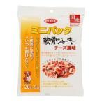 ◇デビフ ミニパック 軟骨ジャーキー チーズ風味 100g (20g×5袋)