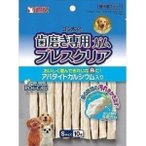 ◆サンライズ ゴン太の歯磨き専用ガム ブレスクリア アパタイトカルシウム入り Sサイズ 10本