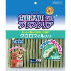 ◆サンライズ ゴン太の歯磨き専用ガム ブレスクリア クロロフィル入り Sサイズ 32本