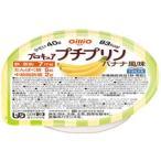 日清オイリオ プロキュア プチプリン バナナ風味 40g×18個 【栄養】