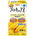 日清オイリオ プロキュアZ バナナ味  125ml×12本 【栄養】