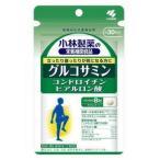 サプリメント グルコサミン コンドロイチン  ヒアルロン酸 240粒 約30日分 小林製薬