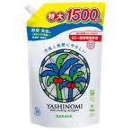 ヤシノミ洗剤 野菜・食器用 スパウト付つめかえ用 特大 1500ml