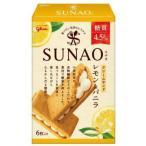 SUNAOクリームサンド レモン&バニラ 6枚