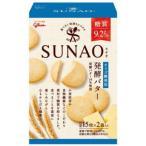 SUNAO ビスケット 発酵バター 15枚×2袋 スナオ
