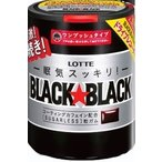 ロッテ・ブラックブラック粒  ボトル 140g