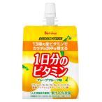 PERFECT VITAMIN 1日分のビタミンゼリー グレープフルーツ味 180g パウチ