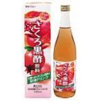 ビネップル ざくろ黒酢飲料 720ml / ストレートタイプ ビネップル