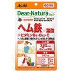 Yahoo!健康デパート.comディアナチュラスタイル ヘム鉄×葉酸+ビタミンB6・B12・C 120粒入り(60日分)