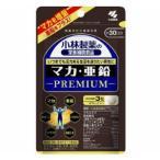小林製薬の栄養補助食品 マカ 亜鉛 プレミアム 90粒入