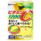 ビタミンC1200 2g×24袋入 井藤漢方