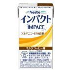 インパクト ミルクコーヒー味 125mlx24