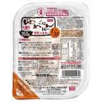 キッセイ ゆめごはん 1/35 トレー小盛り 150g 30食