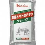 ハウス食品 完熟トマトのハヤシフレーク 1kg / ハウス食品 業務用