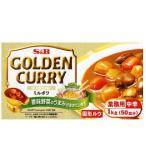 エスビー食品 ゴールデンカレーB-5 1kg