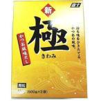富士食品 かつお風味だし新極  顆粒 1kg (500g×2)