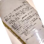 クリーミー宇治抹茶小豆  1kg