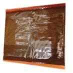 ソントン食品 ショコラシートSN 600g