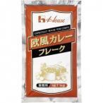 ハウス食品 欧風カレーフレーク 1kg 業務用