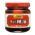 李錦記 具入り辣油 85g