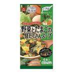 アスザックフーズ 野菜とたまごの具だくさんスープ 4食入 フリーズドライ ドライフード インスタント食品