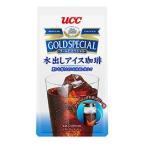UCC ゴールドスペシャル コーヒーバッグ 水出しアイス珈琲 35gx4P